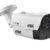 Gruppo Urmet: telecamere top di gamma, IP4M