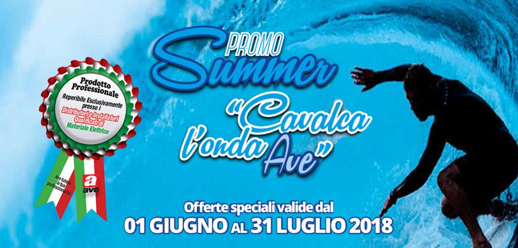 promo summer